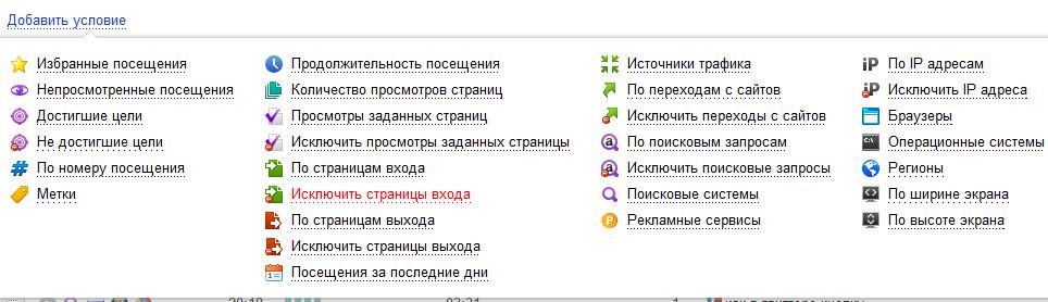 Фильтры в Вебвизоре