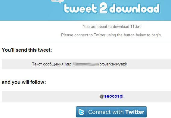 Tweet2Download