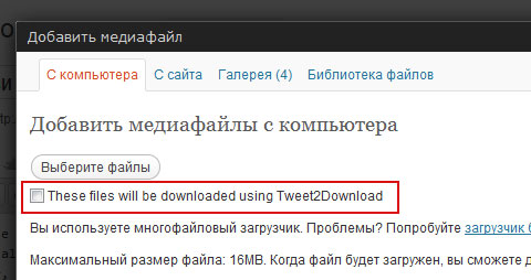 Tweet2Download