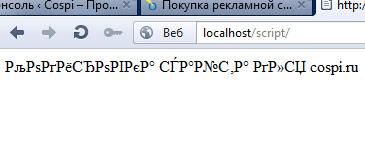 кодировка файла