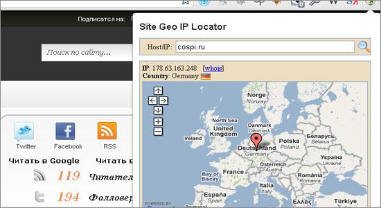 ite Geo IP