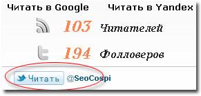 кнопка follow на сайте