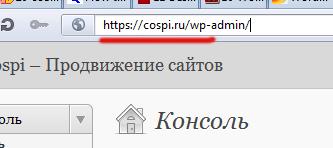 SSL для сайта