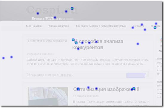 Тепловая карта кликов от Clickheat