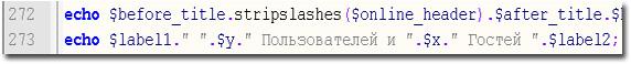 Русификация Online WP