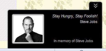 В память о Steve Jobs