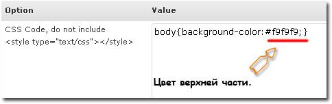 плагин Custom Login Page