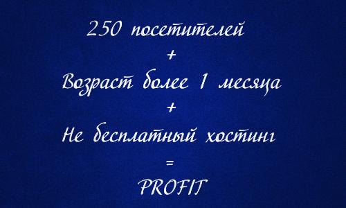 Profit Partner