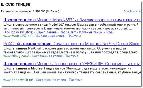 Обще Украинская выдача