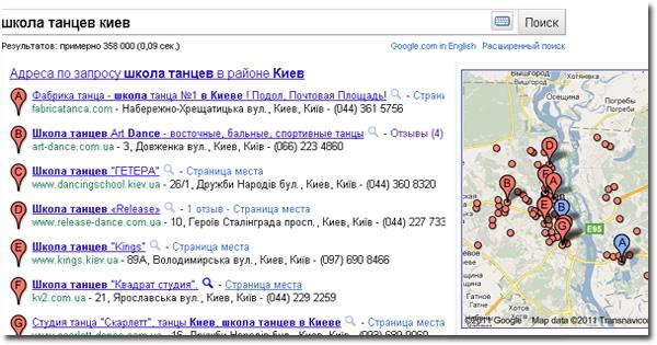 региональное продвижение в Google