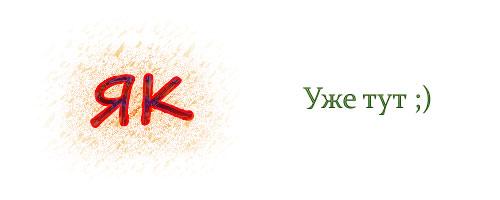 Добавил в Яндекс Каталог